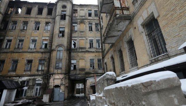 КМДА має подати позов про викуп пам'ятки на Хмельницького - Мінкульт