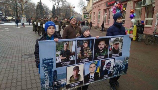 В Івано-Франківську вшанували захисників Донецького аеропорту