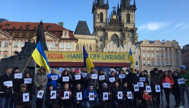 В центре Праги тоже требовали отобрать у России ЧМ по футболу