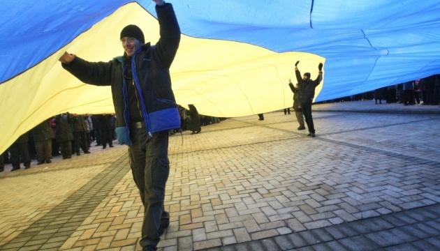 Україна посіла 83 місце в рейтингу глобальної конкурентоспроможності