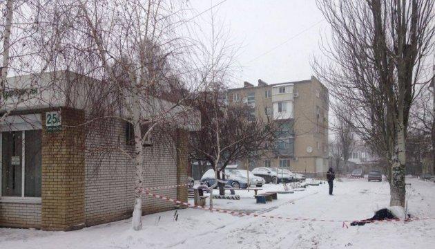 Une explosion mortelle à Berdyansk : trois policiers sont grièvement blessés