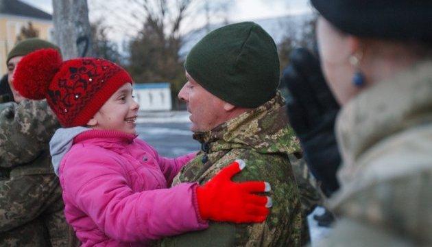 Ужгород встречает горных пехотинцев, вернувшихся из АТО