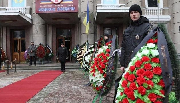 В Вознесенске - траур по застреленному полицейскому в Одессе