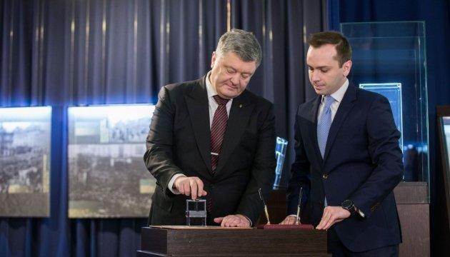 Порошенко открыл выставку в Музее истории Киева