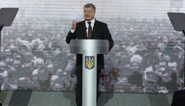 Закон про реінтеграцію Донбасу не суперечить