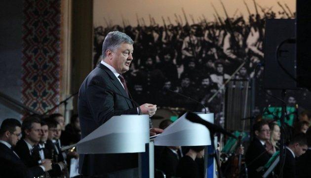 Poroschenko: Ukraine ist schon bereit, dem Aggressor gebührende Abfuhr zu erteilen