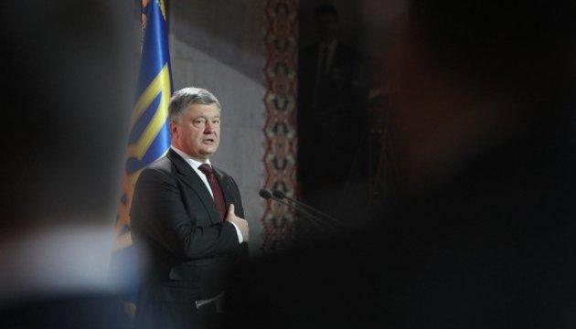 Порошенко обіцяє підписати закон про реінтеграцію Донбасу
