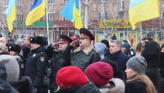 В Запорожье состоялся митинг по случаю Дня Соборности