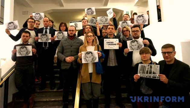 Дні українського кіно в Брюсселі завершила акція на підтримку Сенцова