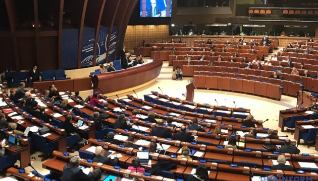 PACE publishes report on Ukraine