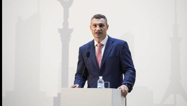 Кличко объявил о начале строительства в Киеве еще одного моста