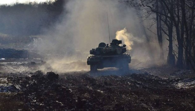 One Ukrainian soldier killed in Donbas over past day