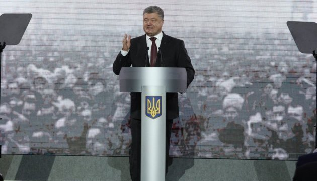 Law on Donbas reintegration not contradicts Minsk agreements – Poroshenko