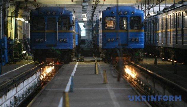 Туристи зможуть пожити в вагонах київського метро