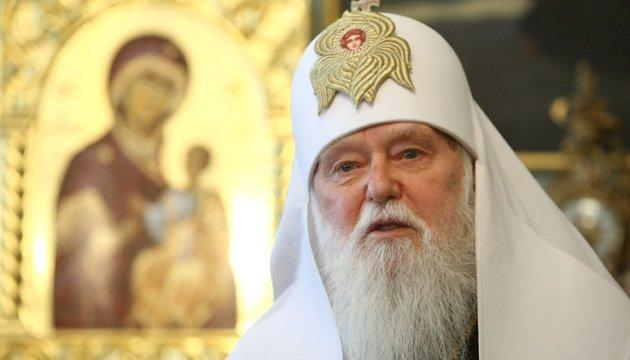 Сьогодні виповнюється 89 років від дня народження Патріарха Філарета