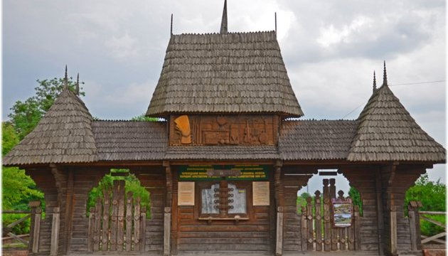 Черновицкий скансен сделают более привлекательным за 2 миллиона гривень