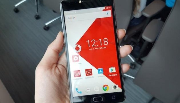 Vodafone на території