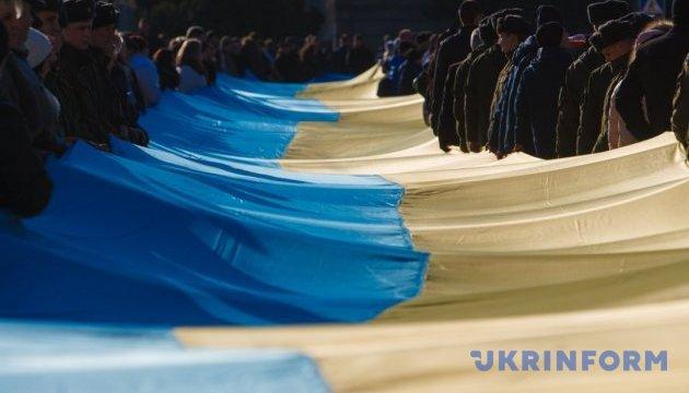 Броневик на мосту и рекордный флаг: украинцы отпраздновали День Соборности