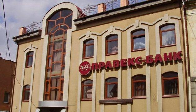 Правекс-банк пояснив причину анулювання однієї з ліцензій