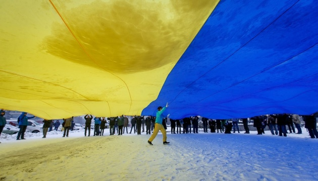 Ukraine marks Day of Unity