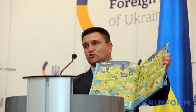 Климкин: Визовый режим для украинцев могут упростить еще более 20 стран