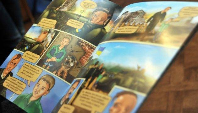 На Луганщині презентували патріотичні комікси «Пригоди Микитки»