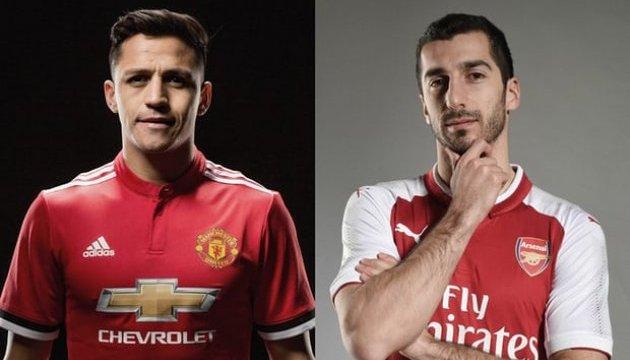 «Арсенал» і «Манчестер Юнайтед» обмінялися зірковими нападниками