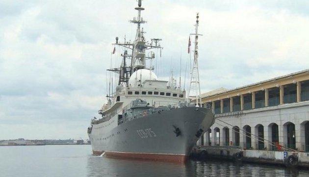 Біля берегів США помітили російський корабель-шпигун