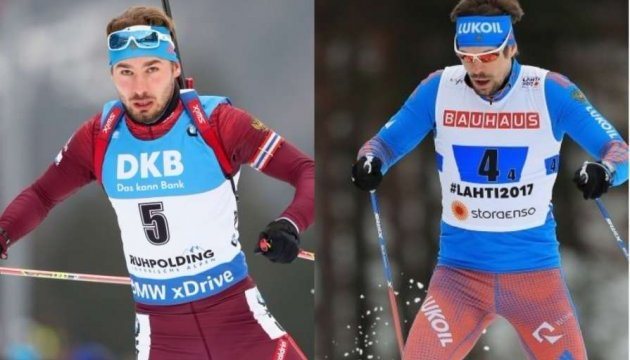 Російських зірок – Шипуліна і Устюгова не пускають на Олімпіаду-2018