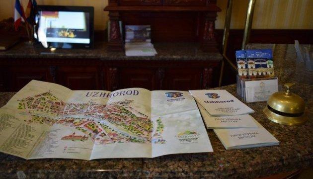 В Ужгороді презентували туристичну карту-буклет