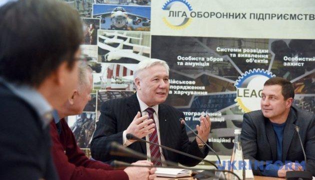 Лига оборонных предприятий Украины. Что сделано в прошлом году и какие планы на текущий?