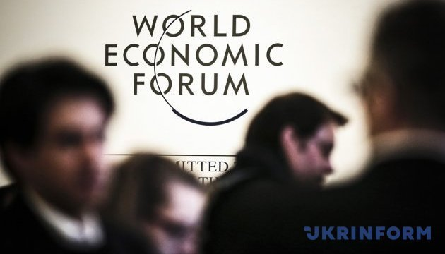Ukraine House opens at World Economic Forum in Davos