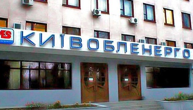 Конкурентна енергетика: Україні треба назвати кінцевих бенефіціарів - експерт