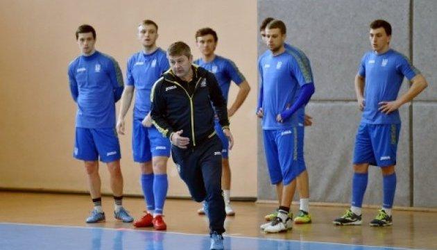 Збірна України з футзалу проводить вирішальний етап підготовки до Євро-2018