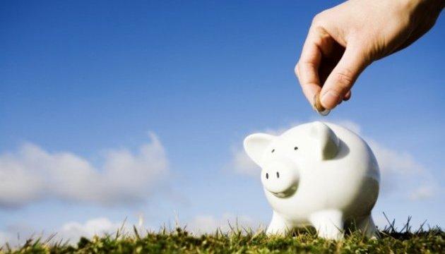 4 простих способи заощадити гроші на втілення своєї мрії