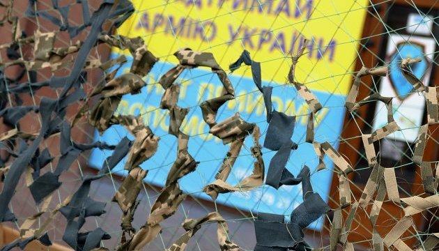 Украинцы больше всего доверяют волонтерам