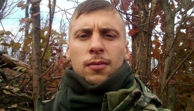 Завтра поховають солдата, який загинув на Світлодарській дузі