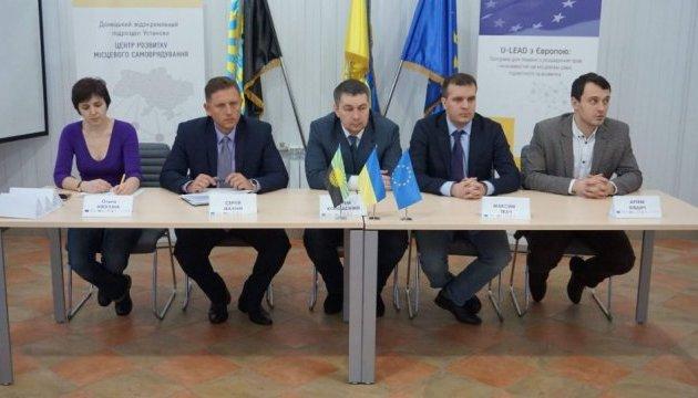 У Донецькому Центрі розвитку місцевого самоврядування окреслили плани на рік