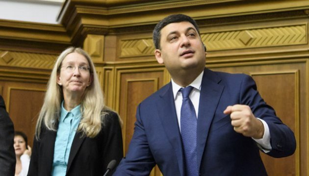 Groysman hopes to change situation in medicine in three to five years