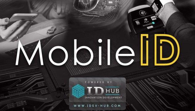 """Система MOBILE ID розробки """"Innovation Development Hub"""" першою в Україні пройшла державну експертизу"""