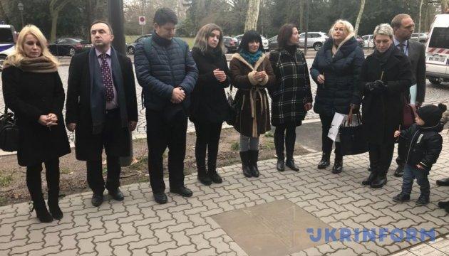 У Страсбурзі вшанували пам'ять загиблих на Майдані