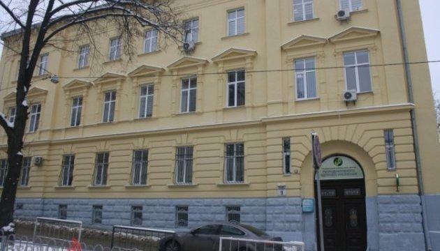 Энергосберегающий медицинский объект открыли после реконструкции в Львове