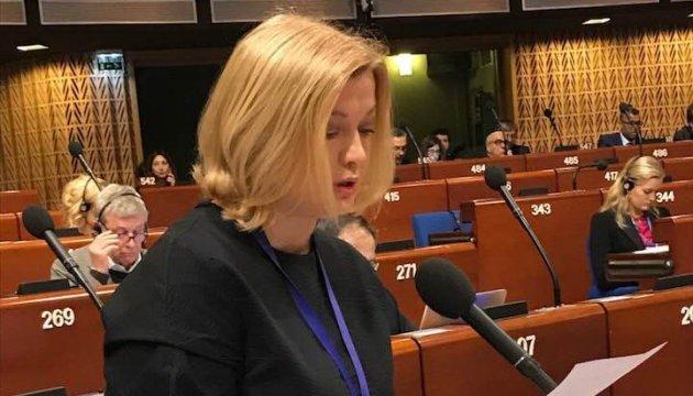 Заяви угорських політиків у ПАРЄ про автономію нацменшини – небезпечні ігрища