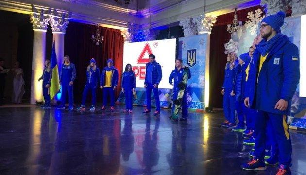 Під час проводів наших олімпійців представили форму збірної України