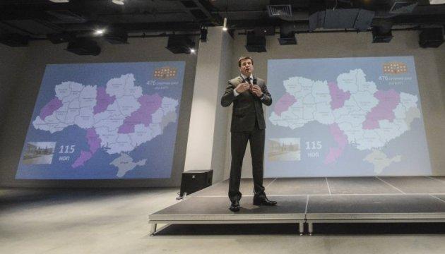 В Украине сельского населения в шесть раз больше, чем в Европе - Зубко