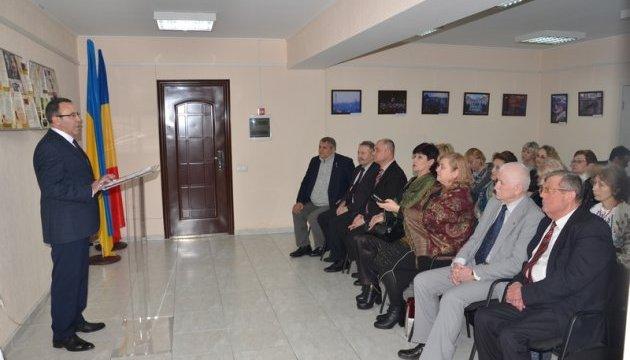 У Молдові відзначили День Соборності України