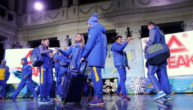 Poroshenko wishes Ukrainian athletes best results at Winter Olympics