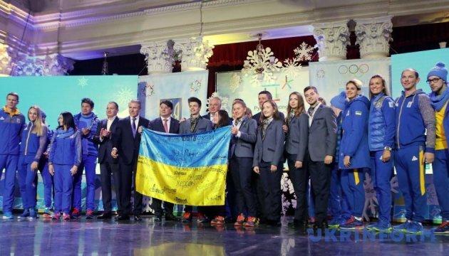 Українській збірній влаштували урочисті проводи на Олімпіаду