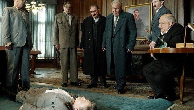 """В России отозвали прокатное удостоверение британского фильма """"Смерть Сталина"""""""