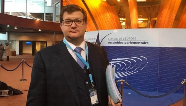 Ар'єв: Повертати РФ до ПАРЄ через брак коштів  – це торгівля принципами